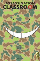 014- Assassination Classroom