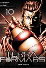 010-Terra Formars
