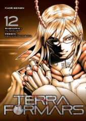 012-Terra Formars