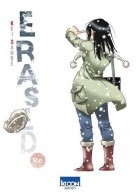001-Erased Re