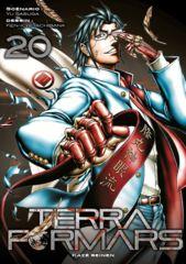 020-Terra Formars