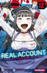 012-Real Account