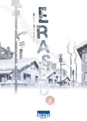 008-Erased
