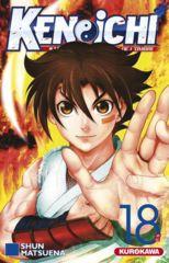 018-Ken Ichi S2