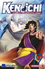 019-Ken Ichi S2