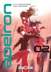 002-Apeiron