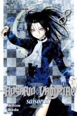 008-Rosario+Vampire saison2