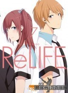 007-Relife