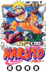 001-Naruto