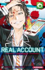 006-Real Account