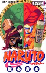 015-Naruto