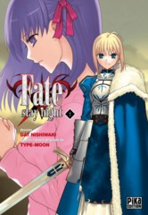 007- Fate Stay Night