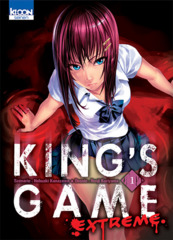 001-King's Game Extreme