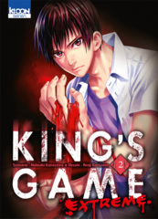002-King's Game Extreme