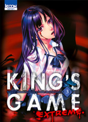 003-King's Game Extreme
