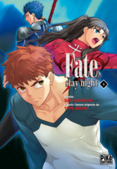 009- Fate Stay Night