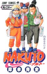 021-Naruto