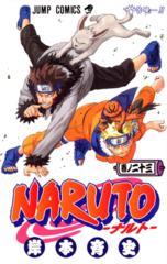 023-Naruto