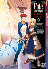 014- Fate Stay Night