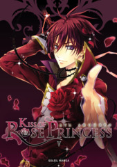 005-Kiss of Rose Princess
