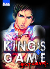 004-King's Game Extreme