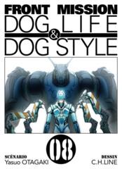 008- Front Mission Dog Life & Dog Style