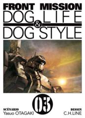 003- Front Mission Dog Life & Dog Style