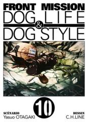 010- Front Mission Dog Life & Dog Style