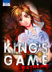 005-King's Game Extreme