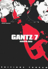 007- Gantz