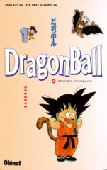 001-Dragon Ball