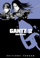 012- Gantz