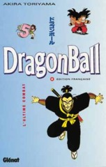 005-Dragon Ball
