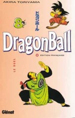 008-Dragon Ball