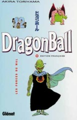 012-Dragon Ball
