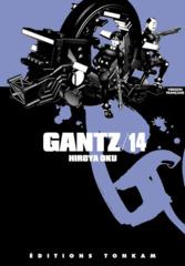 014- Gantz