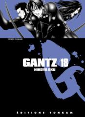 018- Gantz