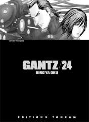 024- Gantz