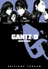 019- Gantz