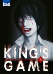 005-King's Game