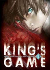 001-King's Game