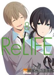 008-Relife