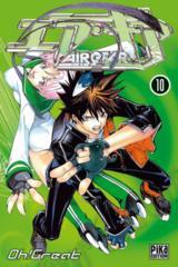 010- Air Gear