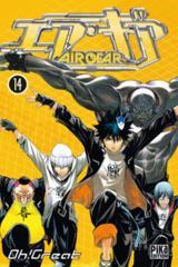 014- Air Gear