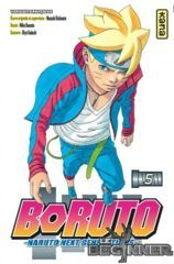 005-Boruto