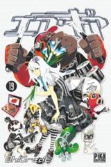019- Air Gear