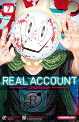 007-Real Account