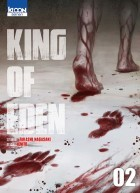 002- King of Eden
