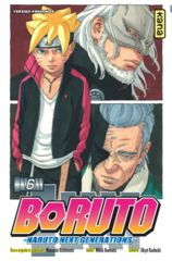 006-Boruto