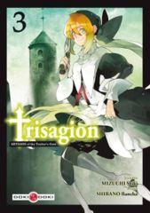 003-Trisagion